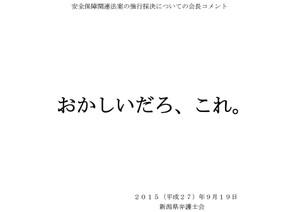 Kaityou1_2