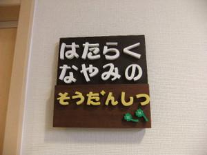 2014_01110101_4