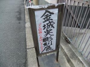2014_07130050