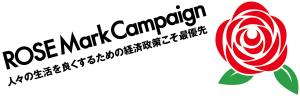 Rosemark-campaign
