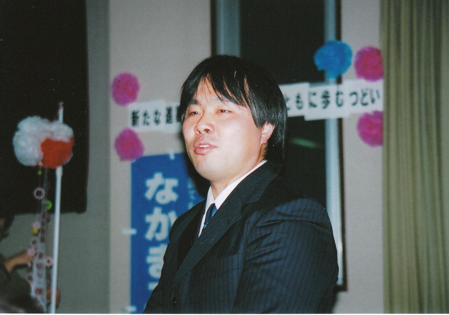 2009320