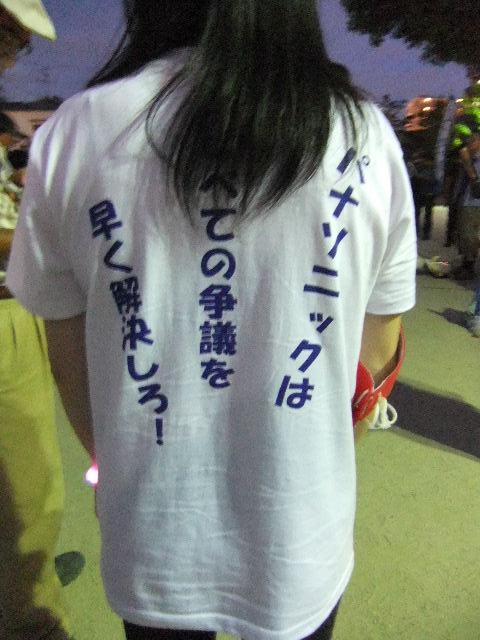 2009_09280005
