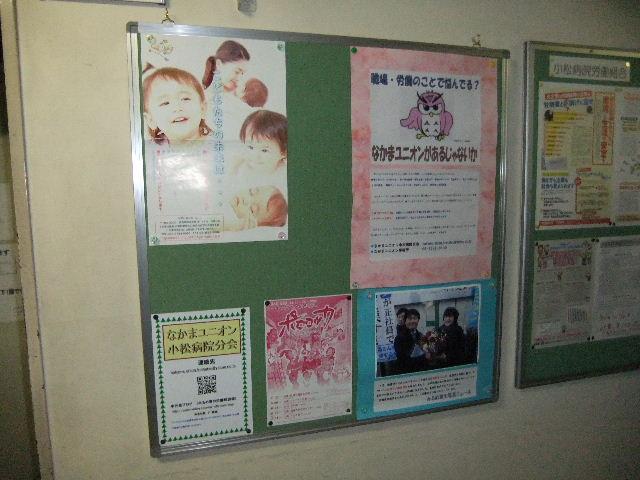 2010_02200015