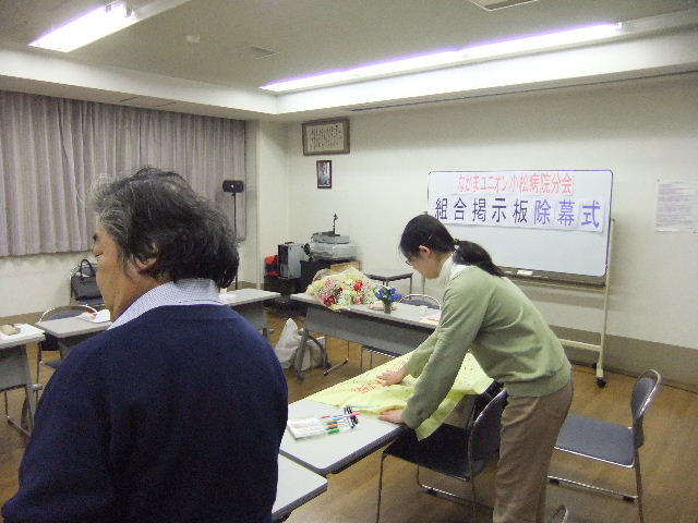 2010_02200024