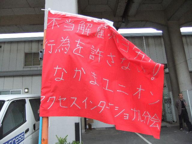 2010_05220038_2