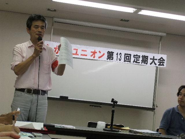 2010_07110010