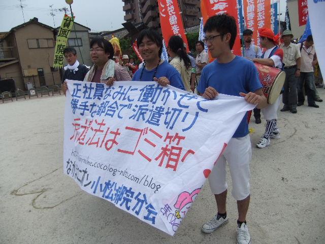 2010_07300095
