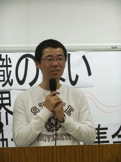 2011_01300115