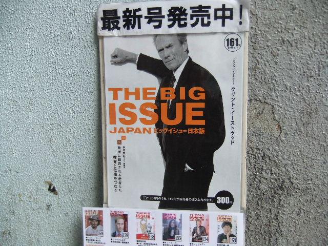 2011_02200027