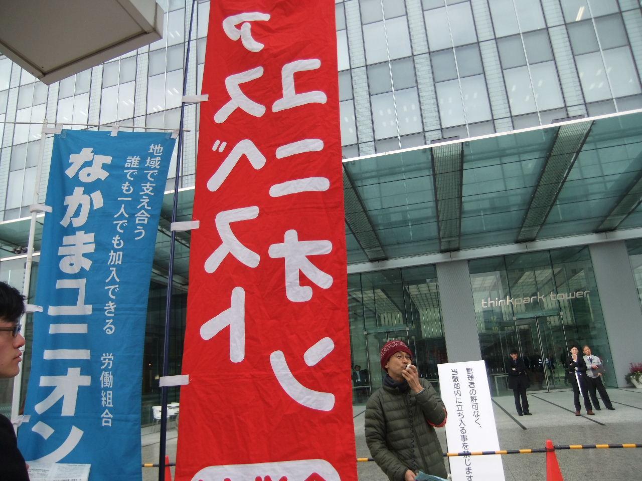 2011_02240111