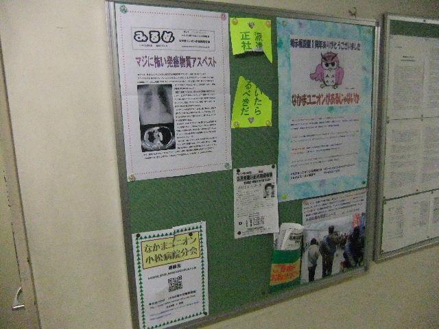2011_03050016