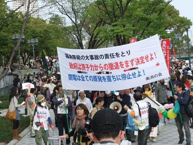 2011_04160116