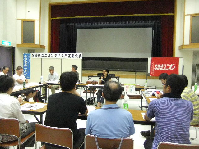 2011_07110080_2