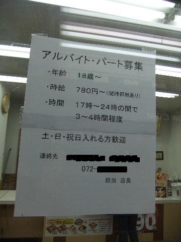 2011_1010900272