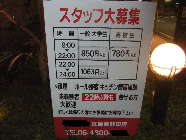 2011_101200032