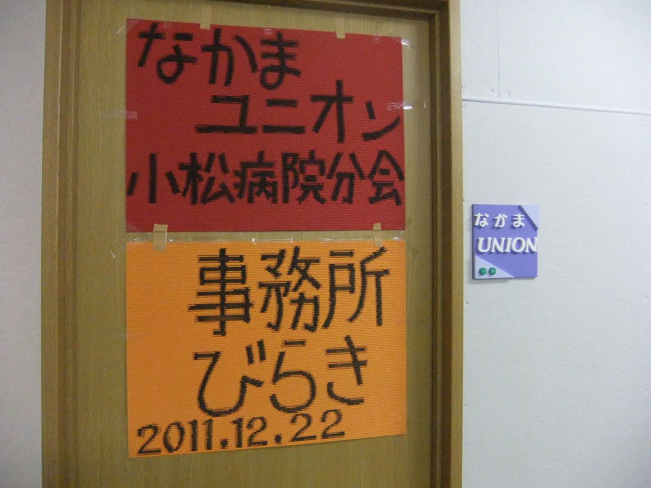 2011_12220021