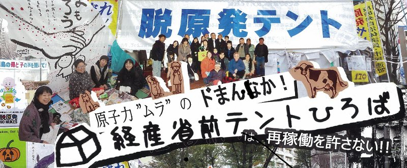 Tentohiroba01