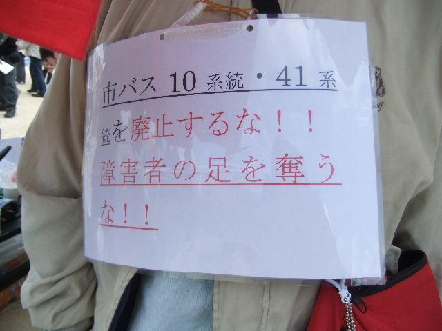 2012_11040058
