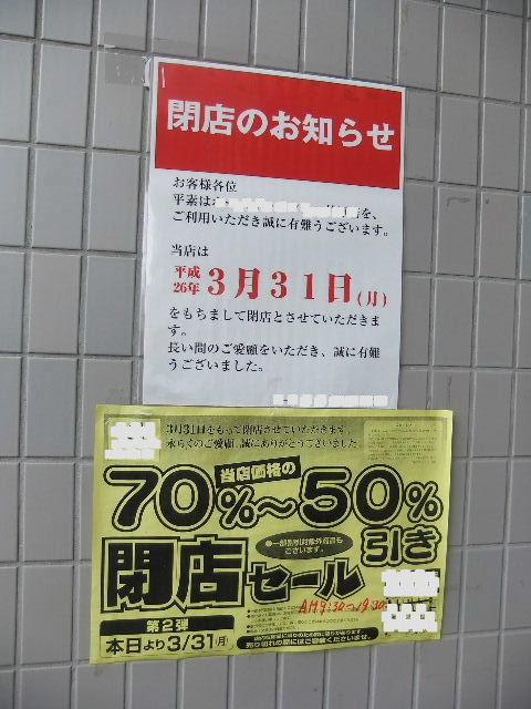 2014_03290036