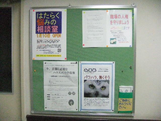 2014_08310002