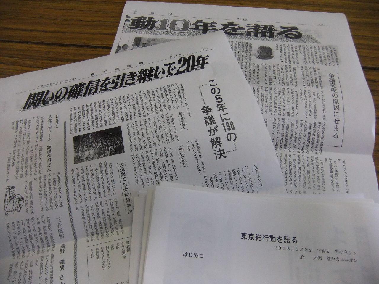 2015_02220069