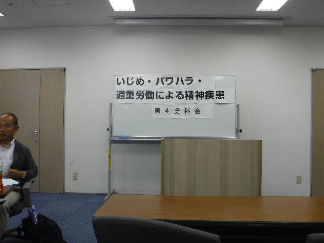 2015_09270140