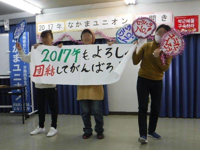 2017_01150102