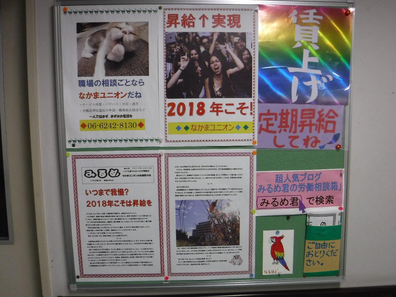 2017_12170016_2